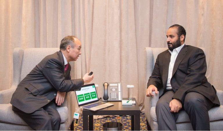 Crown Prince Mohammed bin Salman and CEO of Softbank.