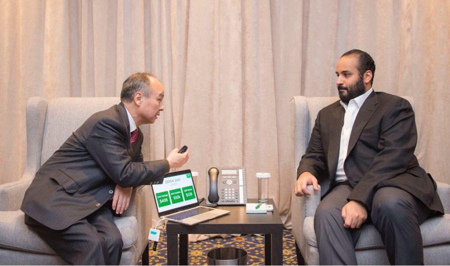 Crown Prince Mohammed bin Salman and CEO of Softbank.