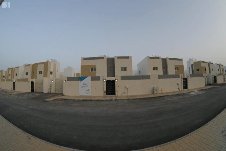 housing-RE1