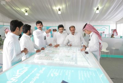 The initiative targets 14 public-private partnership (PPP) investments worth 24 billion to 28 billion riyals.