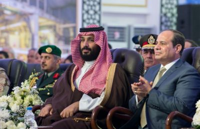 Crown Prince Mohammed bin Salman and Egypt's President Sisi.