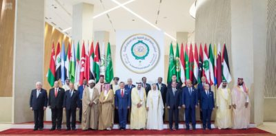 The 29th session of the Arab Summit at King Abdulaziz International Cultural Center.