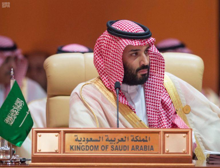 saudi-mbs