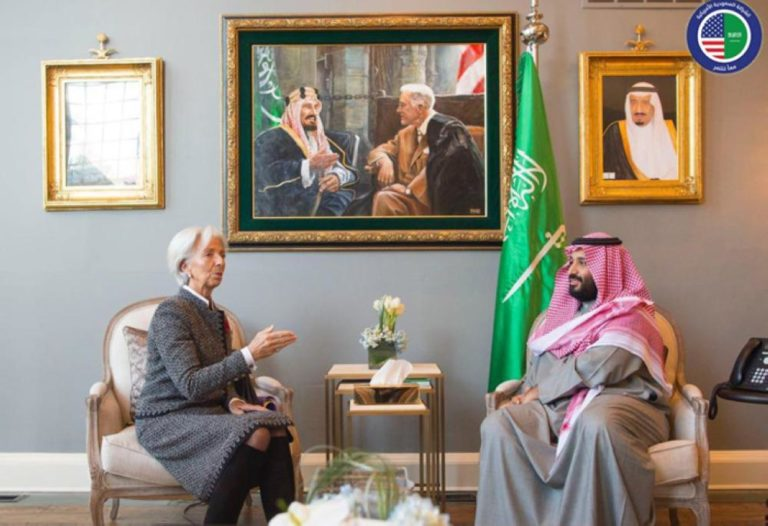 Crown Prince Muhammad Bin Salman with IMF Managing Director Christine Lagarde.