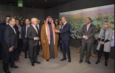 Crown Prince Mohammed bin Salman at the Watson Center at MIT this spring.