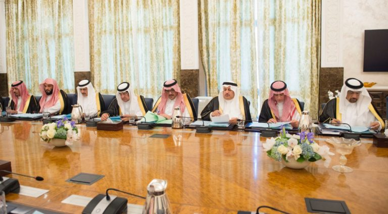 saudi-leadership-council-of-ministers1