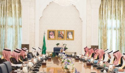 saudi-leadership-council-of-ministers6
