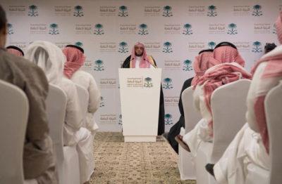 public prosecutor saudi khashoggi