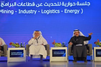 Panelists at the National Industrial Development and Logistics Program conference today in Riyadh.