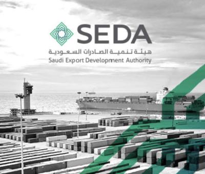 SEDA seeks to encourage Saudi products in international markets.