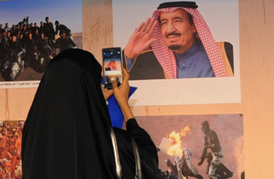 Women over 21 can now get a passport and go abroad without permission in Saudi Arabia.