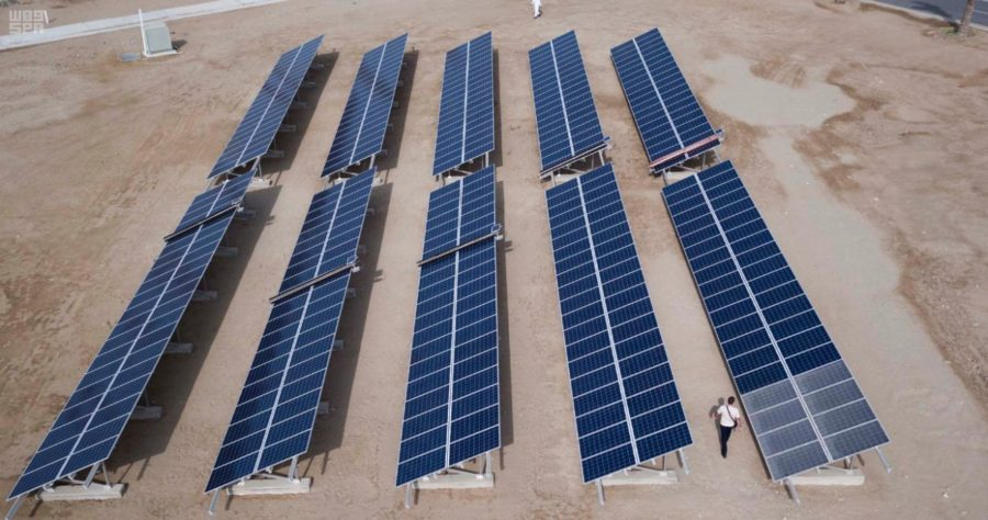 Saudi Arabia's renewable energy ambitions are being supported by its National Renewable Energy Program (NREP).