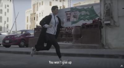 Saja Kamal, Adidas Ultraboost screenshot