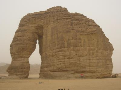 Elephant Rock near Al-Ula, Saudi Arabia.