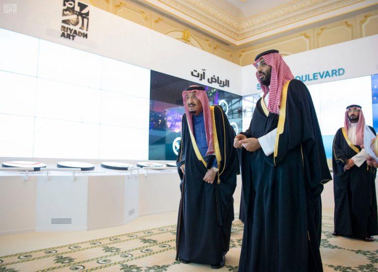 Crown Prince Mohammed bin Salman with King Salman in Riyadh.