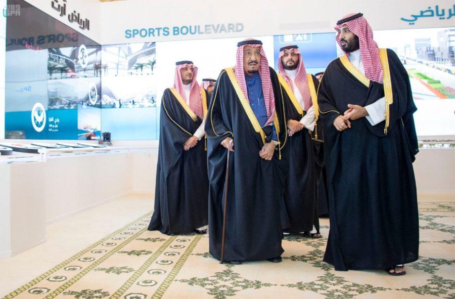 mbs-king-salman-green-riyadh-entertainment4