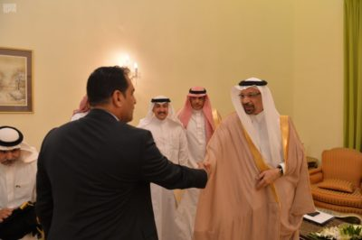 Khalid Al-Falih meets the Iraqi Minister of Industry and Minerals.