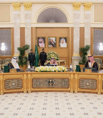 A recent cabinet session in Saudi Arabia, chaired by King Salman.