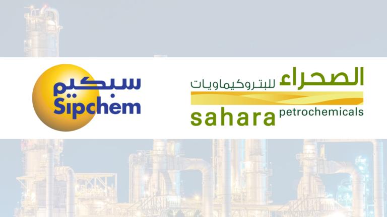 sipchem-sahara-merger-sustg-graphic-lz