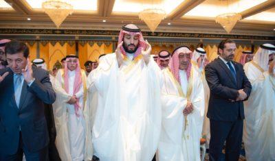 Crown Prince Mohammed Bin Salman performs Eid al-Fitr prayers.