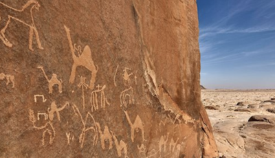 Rock Art in the Ha'il region.