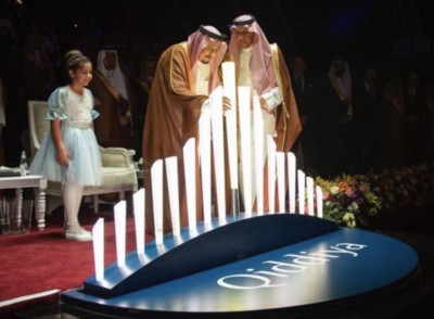 King Salman at the launch ceremony for Qiddiya.