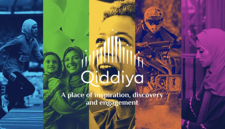 Qiddiya