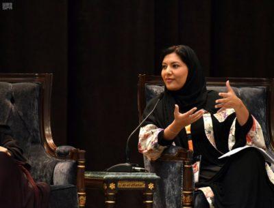 Princess Reema bint Bandar, Saudi Arabia's new Ambassador to Washington, D.C.