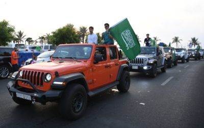 A national day celebration in Jeddah, Saudi Arabia.