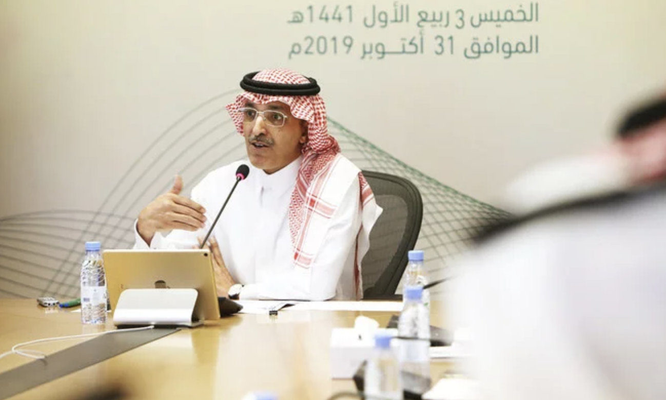 Mohammed Al-Jadaan at yesterday's pre-budget statement for fiscal year 2020. Photo by Ahmed Fathi via Arab News.