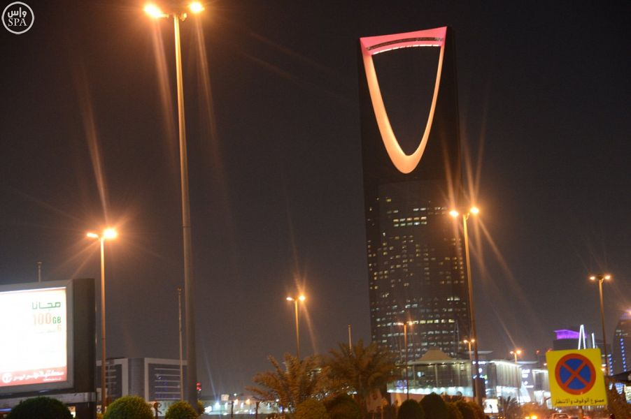 kingdom-tower-riyadh